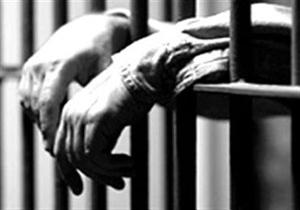 بازداشتگاه+عبارت