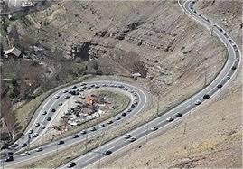 جاده هراز+عبارت