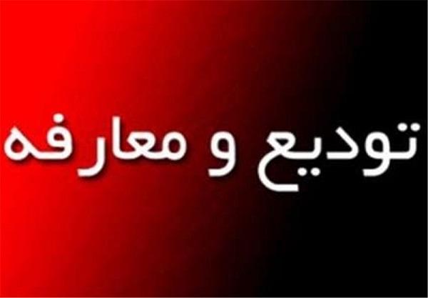 معارفه+عبارت