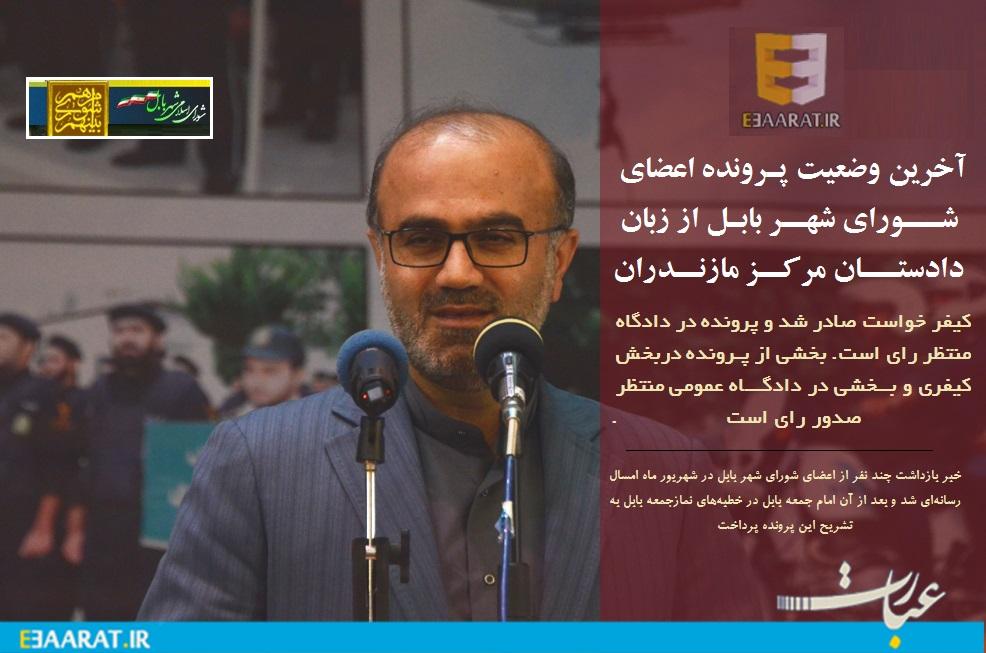 سیدیونس حسینی+عبارت