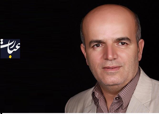 علی اسماعیلی نماینده نور و محمودآباد +عبارت
