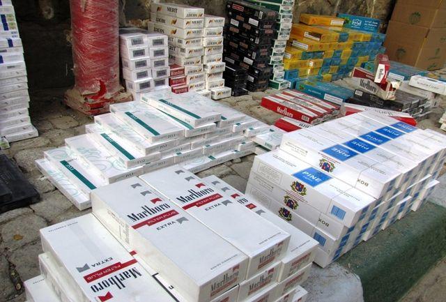 سیگار قاچاق+عبارت