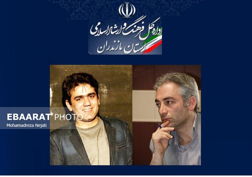 محمد فضلی+عباس مهدوی+عبارت