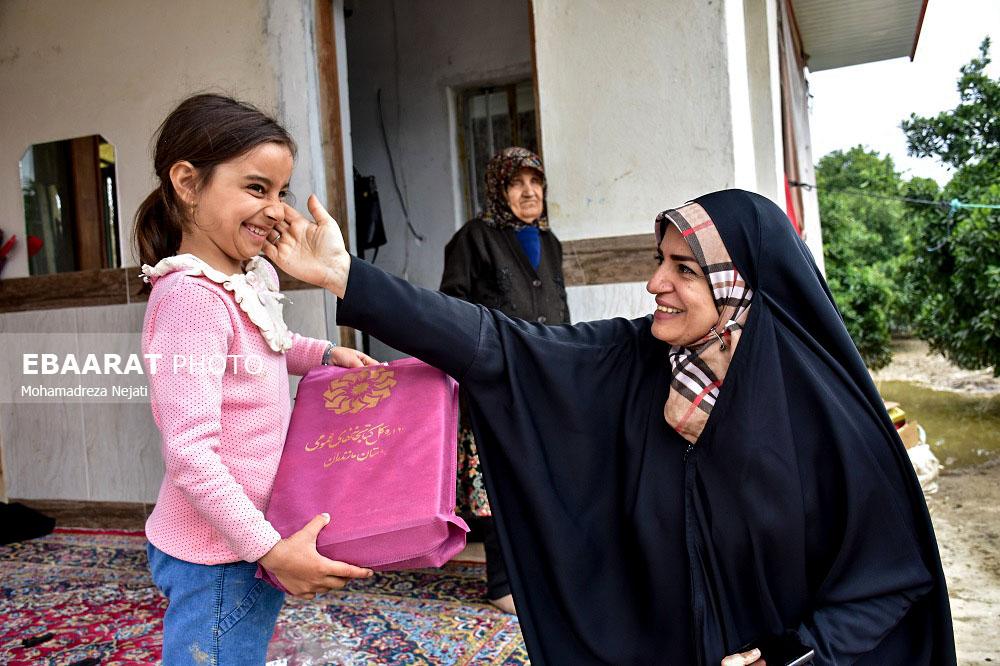 عیدی دکتر آرزو ولیپور+عبارت