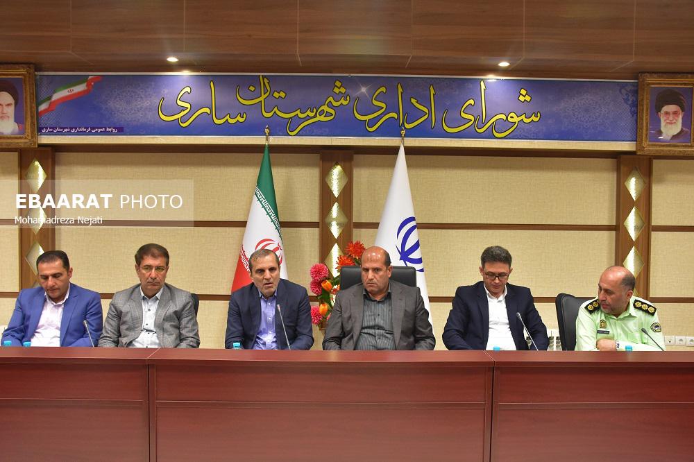 جلسه شورای اداری شهرستان ساری+عبارت