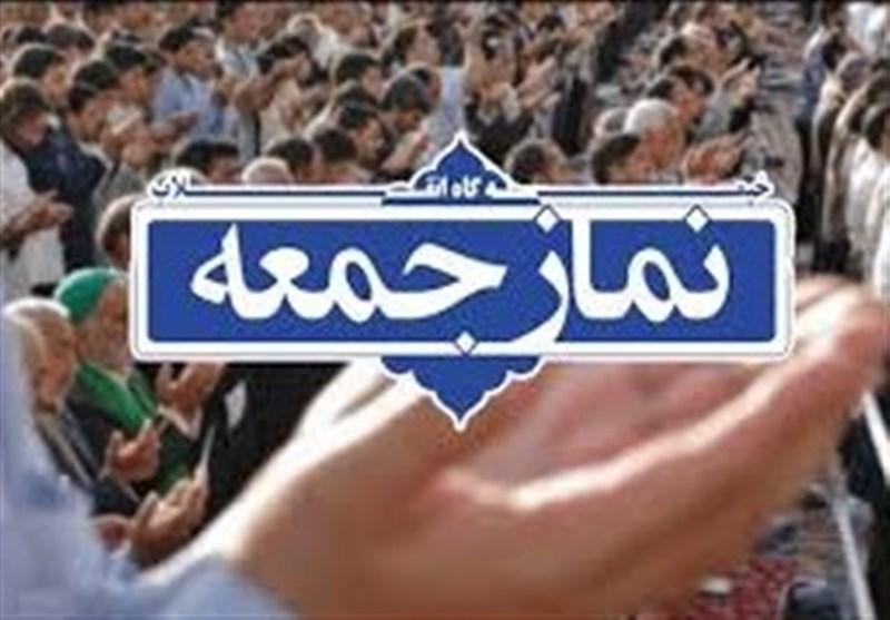 نماز جمعه + عبارت