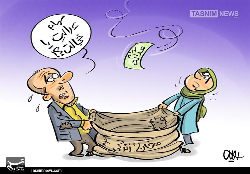 سود سهام عدالت + عبارت