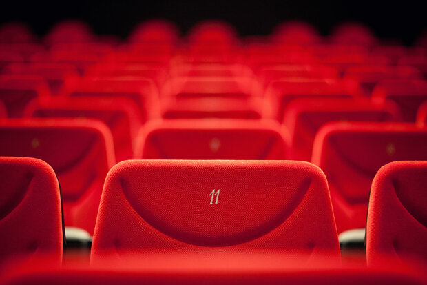 سینما مردم آمل+عبارت