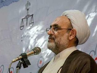 رئیس کل دادگستری مازندران + عبارت