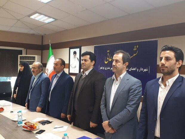 شورای شهر نوشهر+عبارت