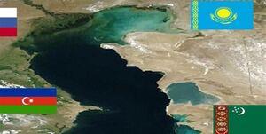 دریای خزر+عبارت