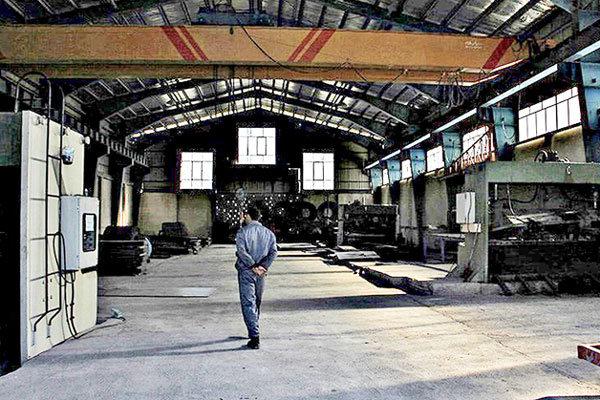کارخانه+عبارت