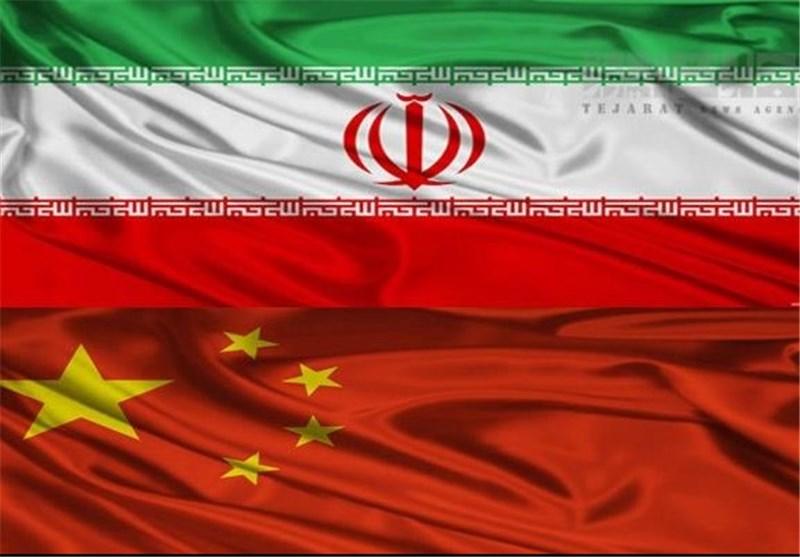 ایران+چین+عبارت