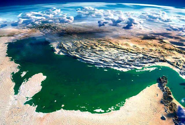 خلیج فارس+عبارت