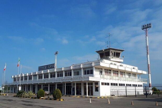 فرودگاه رامسر+عبارت