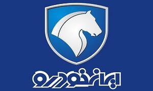 ایران خودرو + عبارت
