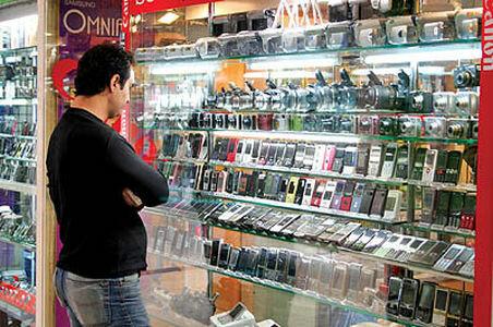 موبایل فروشی+عبارت