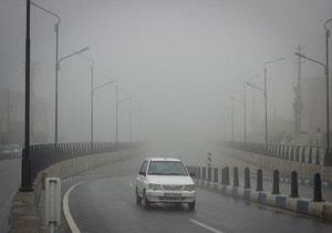 مه آلود + عبارت