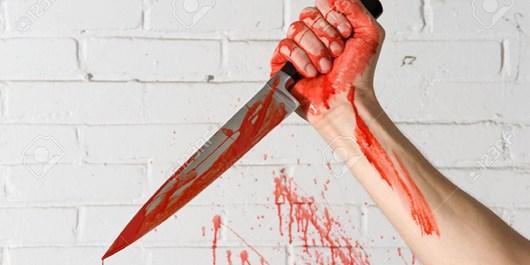 قتل با چاقو + عبارت