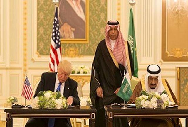 عربستان+عبارت