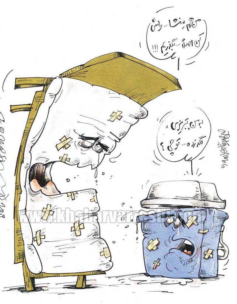 کاریکاتور+عبارت
