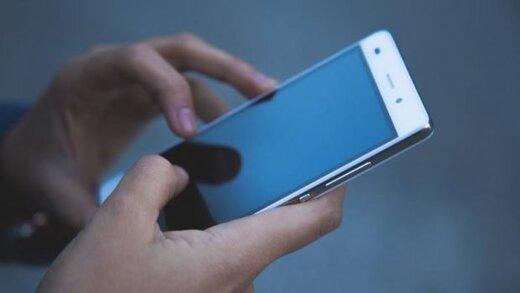 گوشی همراه موبایل + عبارت