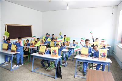 دانش آموزان مدرسه + عبارت