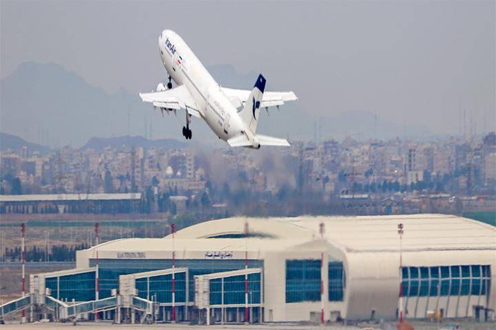 هواپیما +عبارت