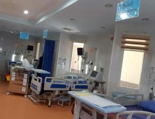 بیمارستان + عبارت