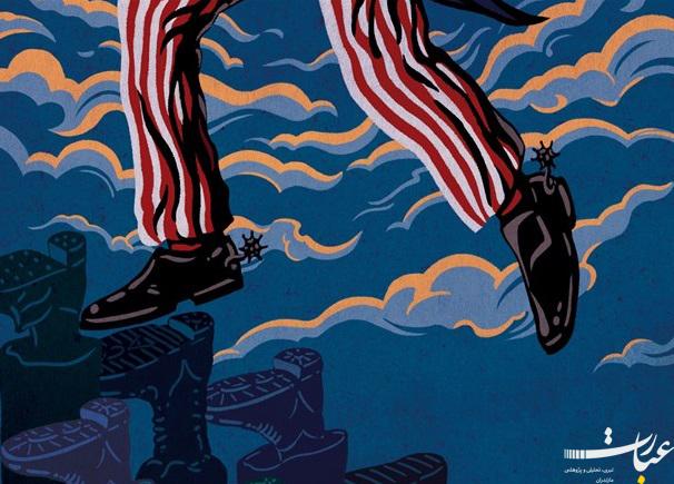 آمریکا+پوستر+عبارت
