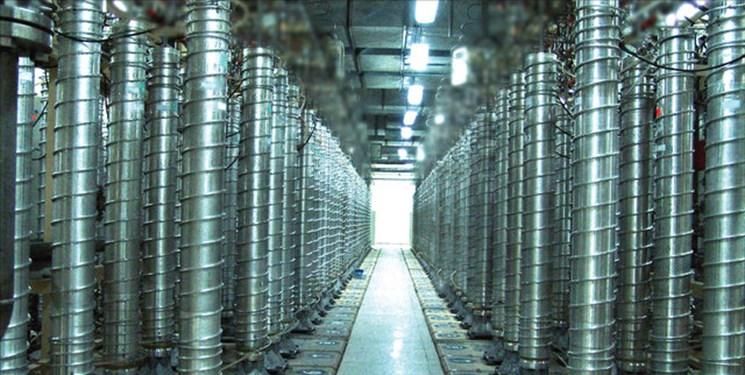 انرژی هسته ای+عبارت