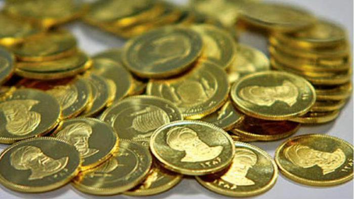 سکه + عبارت