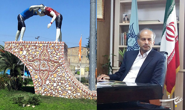همت محمدنژاد+عبارت