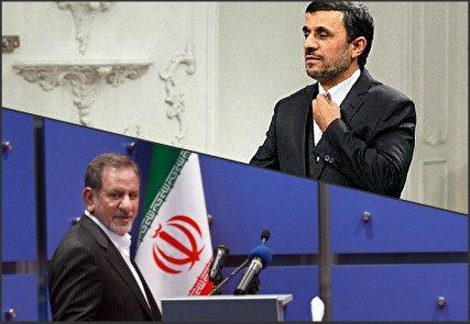 جهانگیری+احمدی نژاد+عبارت