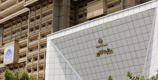 وزارت کشور+عبارت