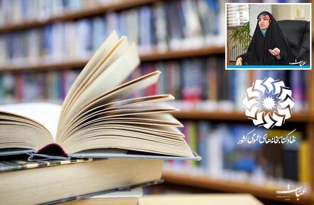 کتاب+آرزو ولی پور+عبارت