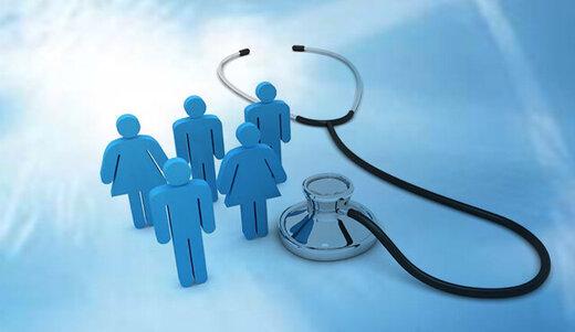 بیمه سلامت پزشکی + عبارت