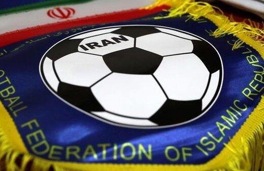 فدراسیون فوتبال + عبارت
