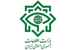 وزارت اطلاعات + عبارت