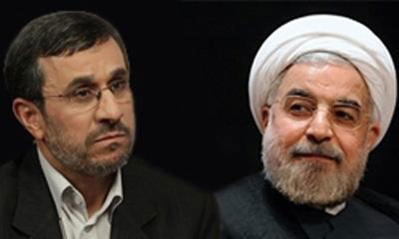 احمدی نژاد و روحانی + عبارت