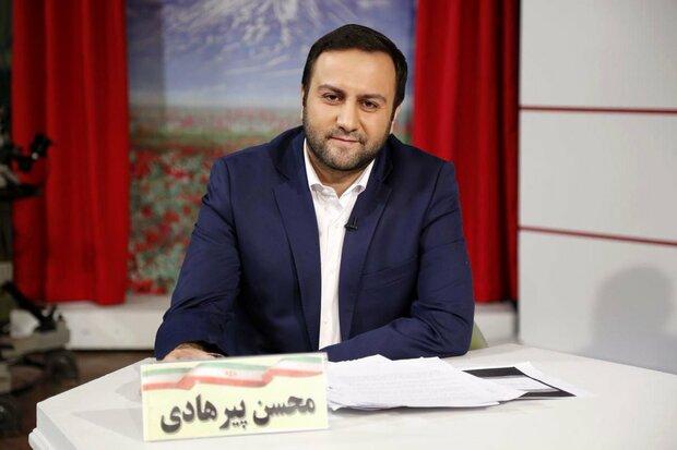 محسن پیرهادی + عبارت