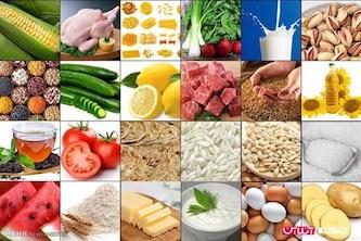 مواد غذایی + عبارت