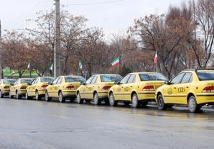 تاکسی + عبارت