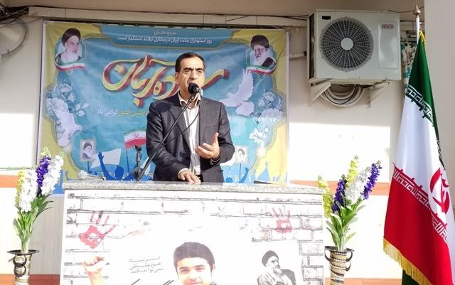 حسین حسن نژاد + عبارت