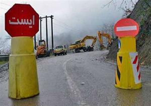 مسدودی جاده هراز  + عبارت