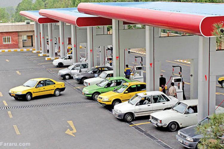 پمپ بنزین + عبارت