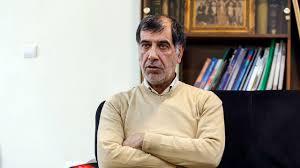 محمدرضا باهنر + عبارت