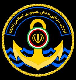فرمانده نیروی دریایی ارتش جمهوری اسلامی + عبارت
