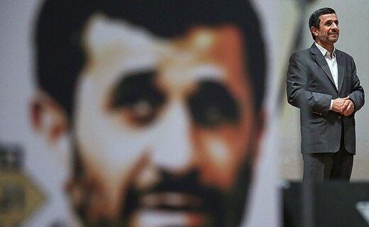 احمدی نژاد + عبارت