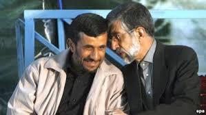 حداد عادل و احمدی نژاد + عبارت